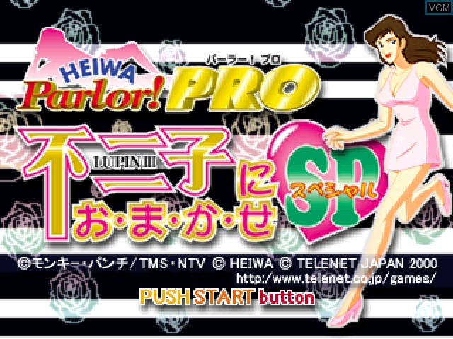 Title screen of the game Heiwa Parlor! Pro - Fujiko Nio-ma-ka-se Special on Sony Playstation