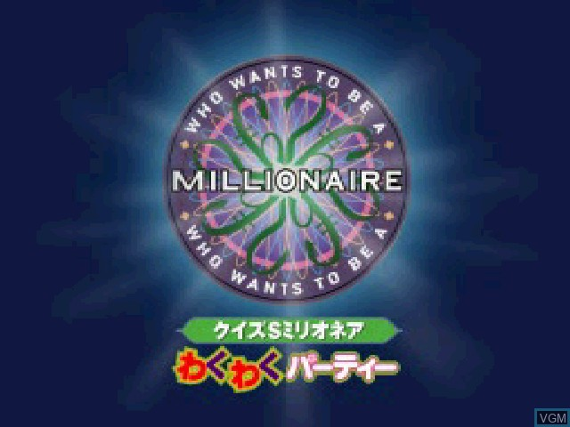 Title screen of the game Quiz$Millionaire - Waku Waku Party on Sony Playstation