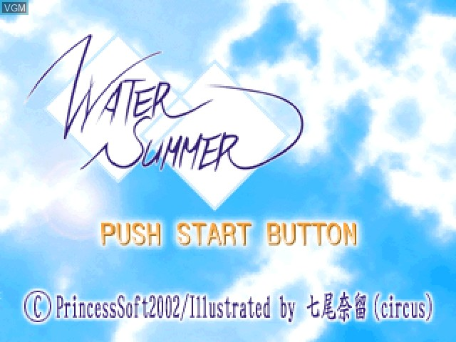 Title screen of the game Water Summer on Sony Playstation