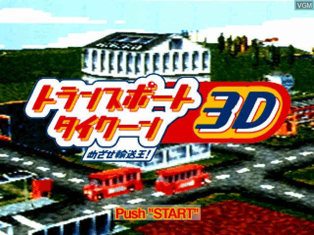 Title screen of the game Transport Tycoon 3D - Sl Kara Hajimeyou!! on Sony Playstation