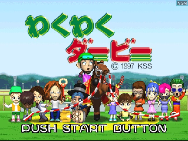 Title screen of the game Waku Waku Derby on Sony Playstation