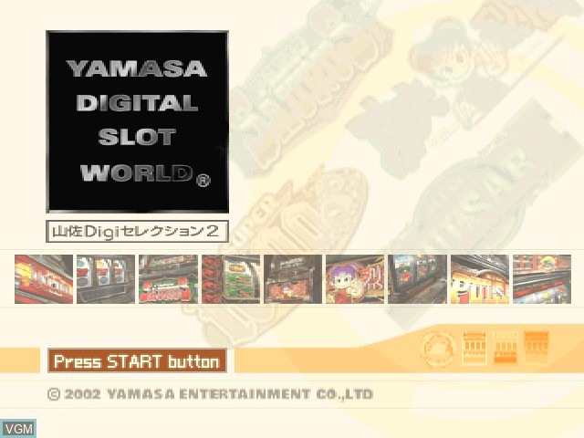 Title screen of the game Yamasa Digi Selection 2 on Sony Playstation
