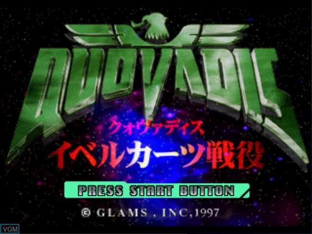 Title screen of the game Quovadis - Iverkurtz Seneki on Sony Playstation