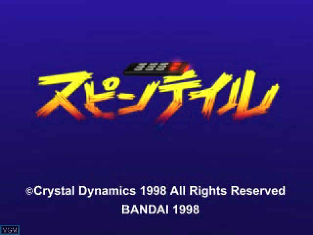 Title screen of the game Spin Tail on Sony Playstation