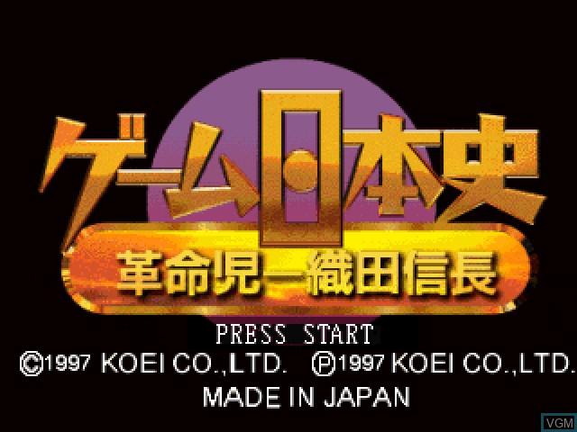 Title screen of the game Game Nihonshi - Kakumeiji Oda Nobunaga on Sony Playstation