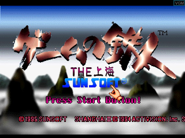 Title screen of the game Game no Tatsujin - The Shanghai on Sony Playstation