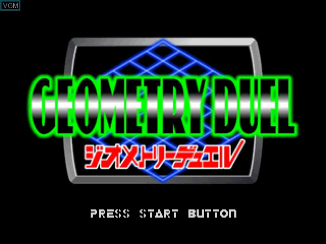 Title screen of the game Geometry Duel on Sony Playstation