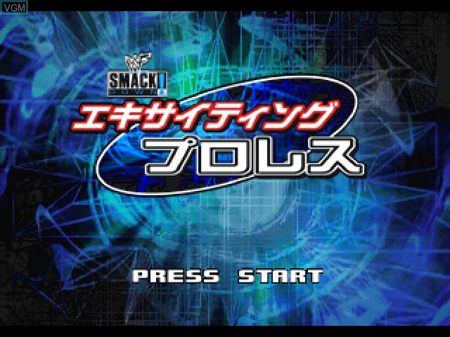 Title screen of the game Exciting Pro Wrestling on Sony Playstation