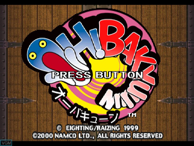 Title screen of the game Oh! Bakyuuun on Sony Playstation