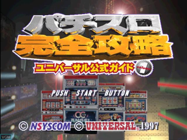 Title screen of the game Pachi-Slot Kanzen Kouryaku - Universal Koushiki Gaido Vol. 1 on Sony Playstation