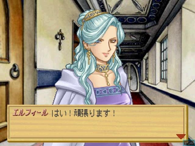 Menu screen of the game Elie no Atelier - Salburg no Renkinjutsushi 2 on Sony Playstation