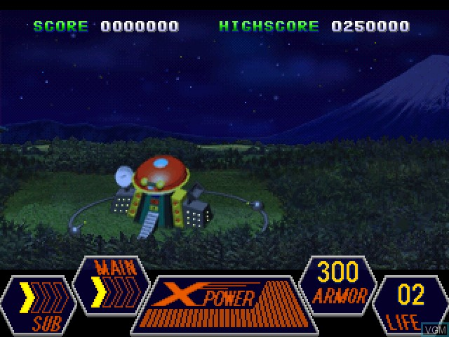 Menu screen of the game 70's Robot Anime - Geppy-X on Sony Playstation