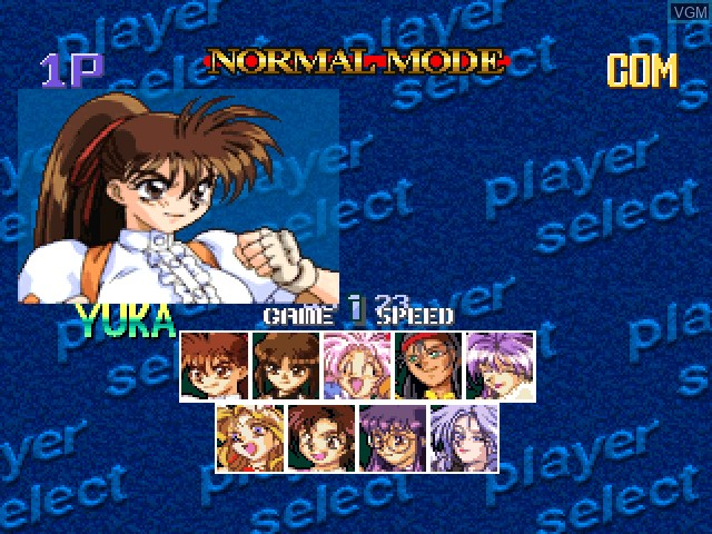 Menu screen of the game Advanced V.G. on Sony Playstation