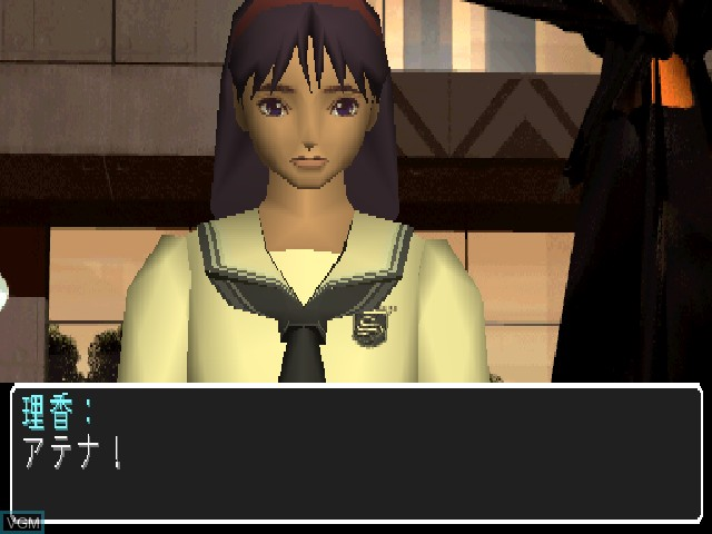 Menu screen of the game Athena - Awakening from the ordinary life on Sony Playstation