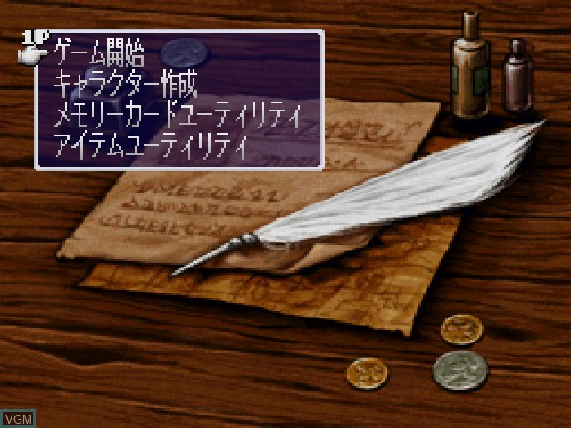 Menu screen of the game Blaze & Blade - Eternal Quest on Sony Playstation