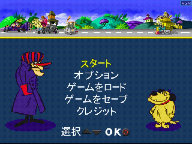 Menu screen of the game Chiki Chiki Machine Mou Race on Sony Playstation