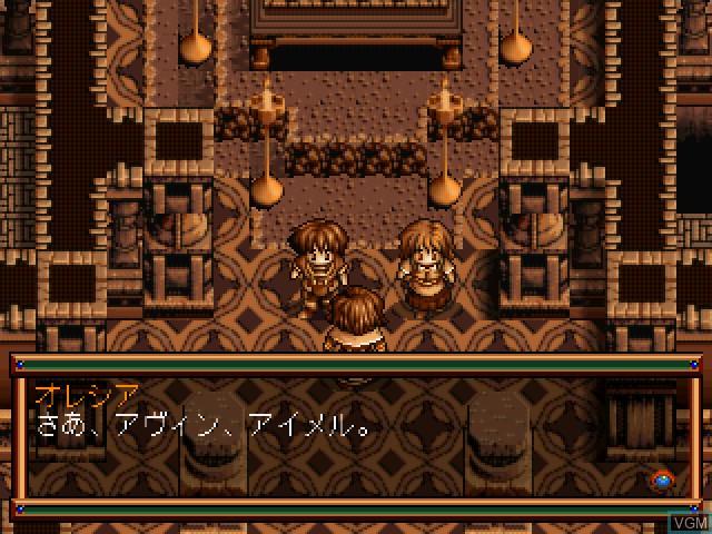 Menu screen of the game Legend of Heroes IV, The - Akai Shizuku on Sony Playstation
