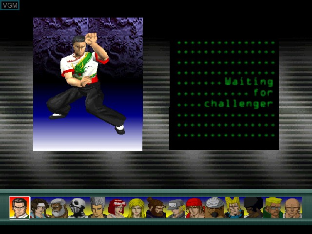 Menu screen of the game Fighter Maker on Sony Playstation