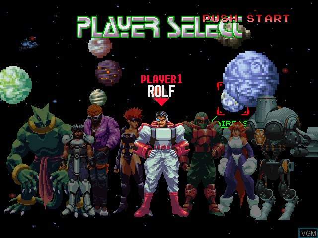 Menu screen of the game Galaxy Fight on Sony Playstation