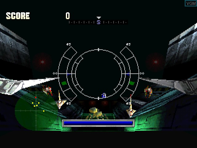 Menu screen of the game Galeoz on Sony Playstation