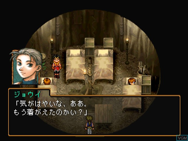 Menu screen of the game Gensou Suikoden II on Sony Playstation