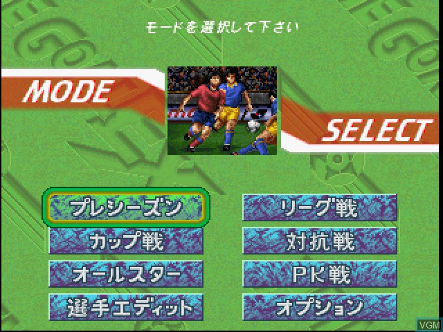 Menu screen of the game J. League Soccer - Prime Goal EX on Sony Playstation