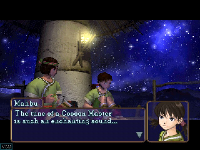 Menu screen of the game Jade Cocoon - Story of the Tamamayu on Sony Playstation