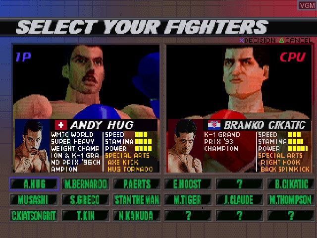 Menu screen of the game K-1 Revenge on Sony Playstation
