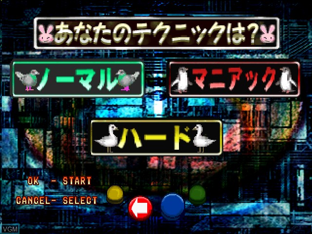 Menu screen of the game Pacapaca Passion 2 on Sony Playstation