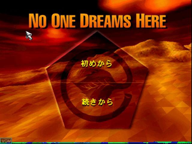 Menu screen of the game Quantum Gate I - Akumu no Joshou on Sony Playstation