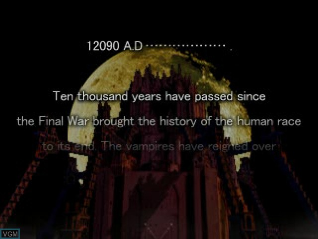 Menu screen of the game Vampire Hunter D on Sony Playstation
