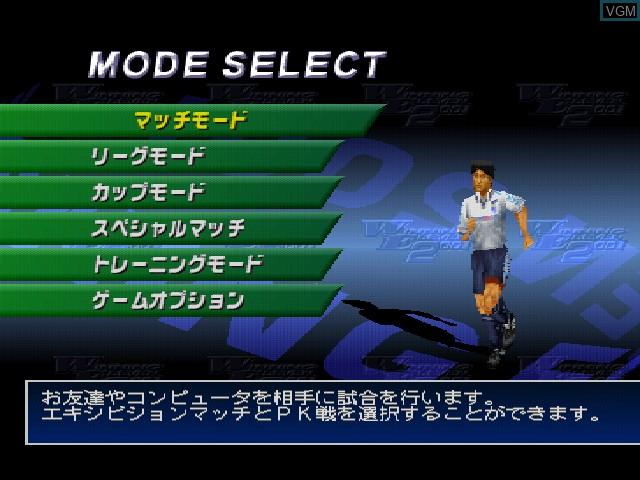 Menu screen of the game J. League Jikkyou Winning Eleven 2001 on Sony Playstation