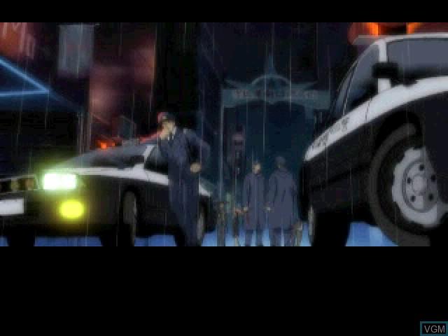 Menu screen of the game Yarudora Series Vol. 3 - Sampaguita on Sony Playstation