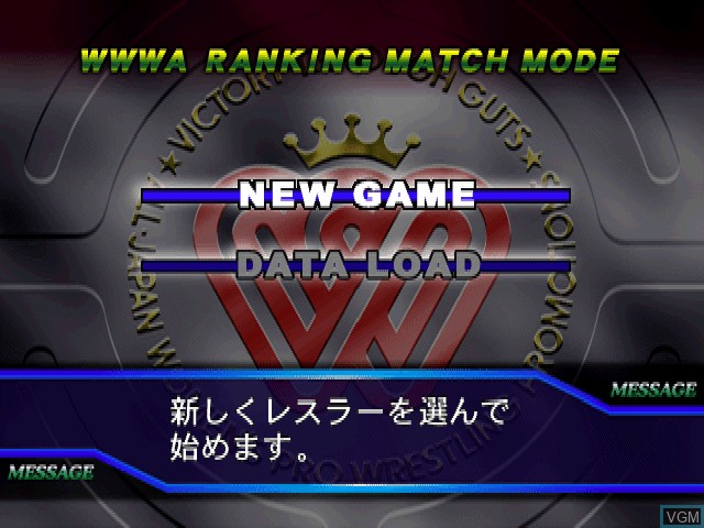 Menu screen of the game Zen Nihon Joshi Pro Wrestling - Joou Densetsu - Yume no Taikousen on Sony Playstation