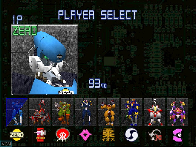 Menu screen of the game Zero Divide on Sony Playstation