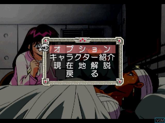 Menu screen of the game 3x3 Eyes - Tenrinou Genmu on Sony Playstation