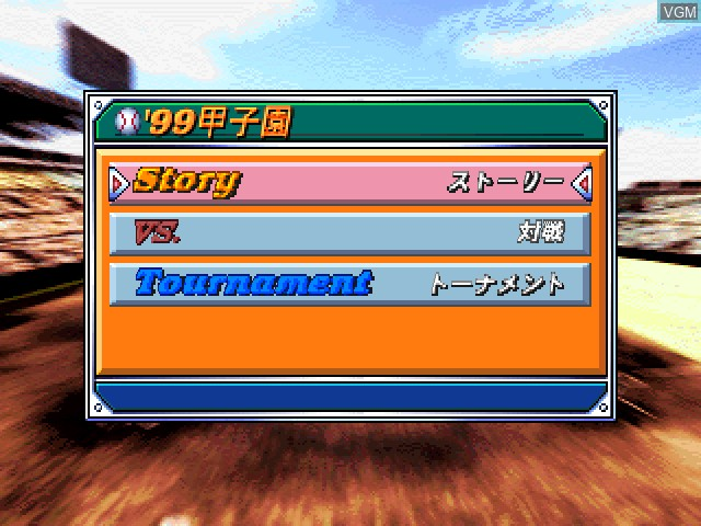 Menu screen of the game 99 Koushien on Sony Playstation