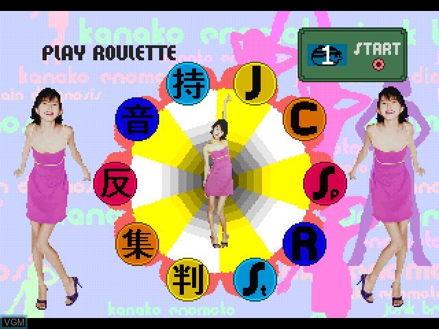 Menu screen of the game Enomoto Kanako no Boke Shindan Game on Sony Playstation