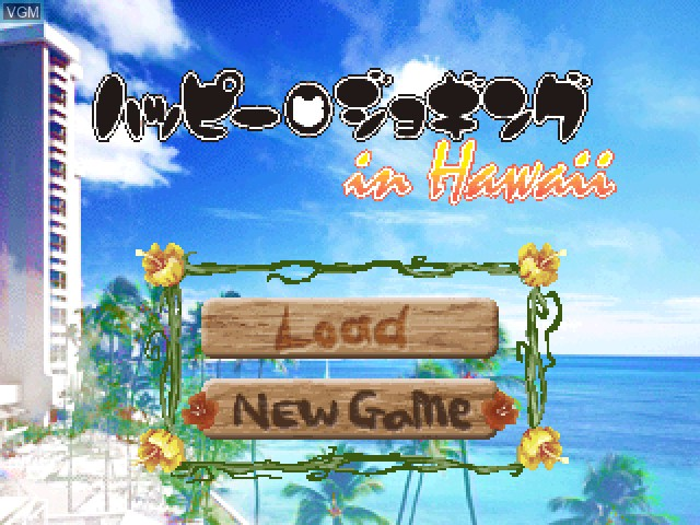 Menu screen of the game Happy Jogging in Hawaii on Sony Playstation