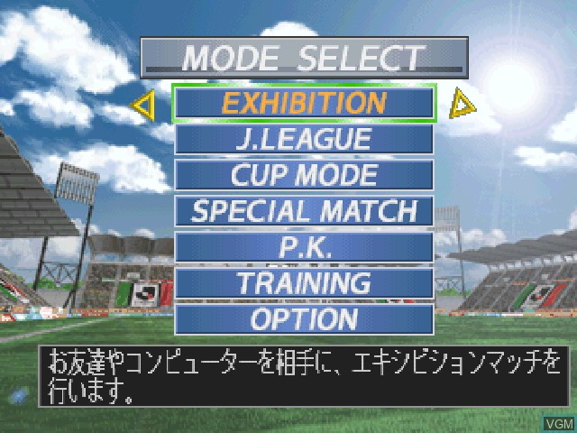 Menu screen of the game J. League Jikkyou Winning Eleven '98-'99 on Sony Playstation