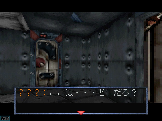 Menu screen of the game JailBreaker on Sony Playstation