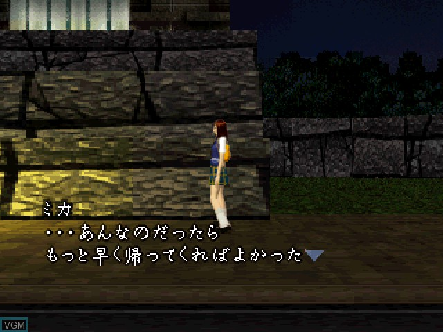 Menu screen of the game Moonlight Syndrome on Sony Playstation