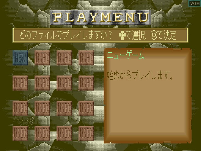 Menu screen of the game Not Treasure Hunter on Sony Playstation