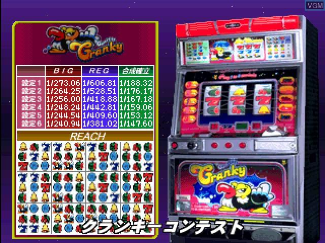 Menu screen of the game Pachi-Slot Kanzen Kouryaku - Cranky Pro on Sony Playstation