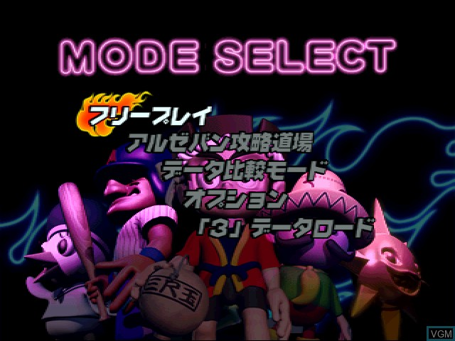 Menu screen of the game Pachi-Slot Aruze Oukoku 4 on Sony Playstation