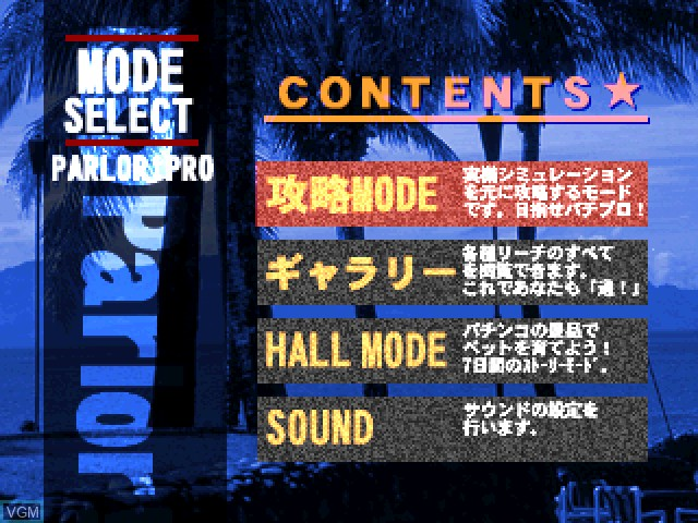 Parlor! Pro 5 for Sony Playstation - The Video Games Museum