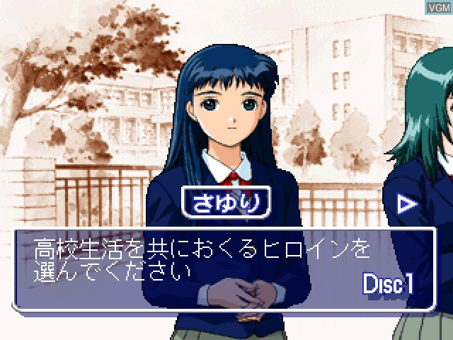 Menu screen of the game Little Lovers - She So Game on Sony Playstation