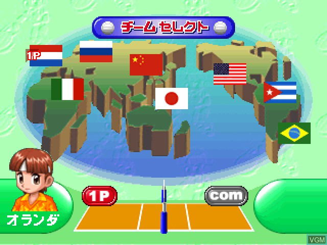 Menu screen of the game Waku Waku Volley on Sony Playstation