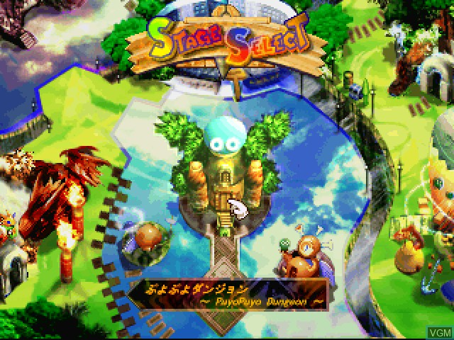Menu screen of the game Wakupuyo Dungeon - Ketteiban on Sony Playstation