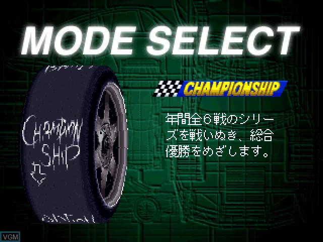 Menu screen of the game Zen Nihon GT Senshuken Max Rev. on Sony Playstation